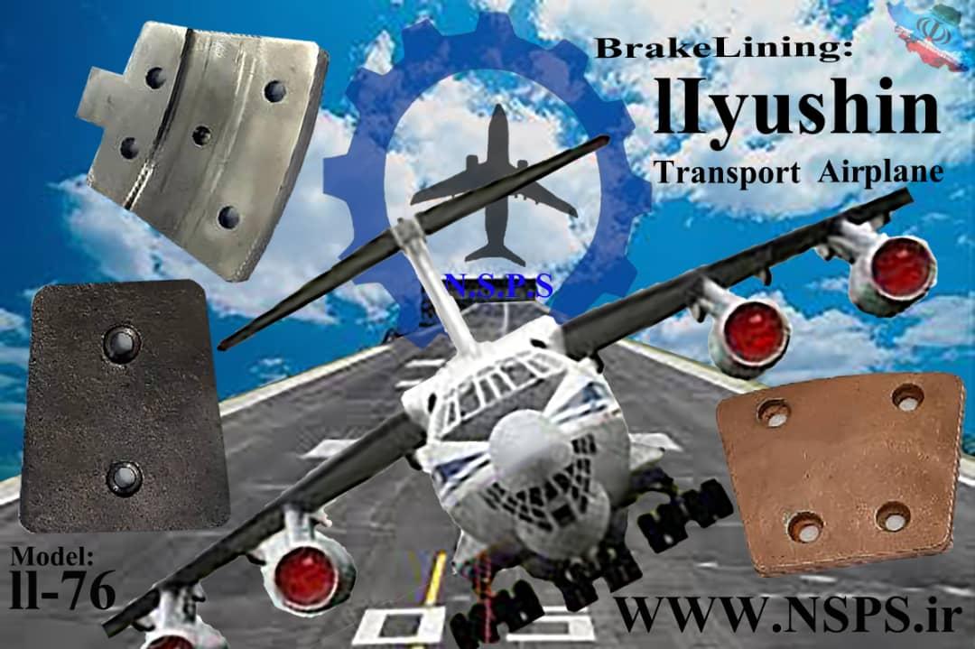 Lining  IL-76